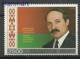 Belarus 1996 Mi 199 MNH ( ZE4 BYL199 ) - Belarus