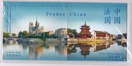 FRANCE CHINE - Autres