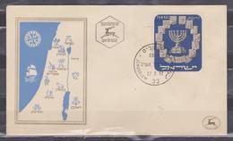 ISRAEL 1952 FDC COVER MENORAH  PHILEX # 66. - Israel