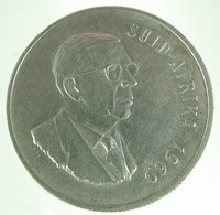 """South Africa 1 Rand 1969 (Afrikaans) """"The End Of Dr. Theophilus Ebenhaezer Dönges' Presidency"""" KM# 80.2 - South Africa"""