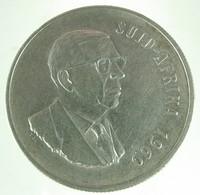 "South Africa 1 Rand 1969 (Afrikaans) ""The End Of Dr. Theophilus Ebenhaezer Dönges' Presidency"" KM# 80.2 - Afrique Du Sud"