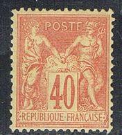 FRANCE : N° 94 ** (Type Sage) - PRIX FIXE : 1/3 De La Cote - - 1876-1898 Sage (Type II)