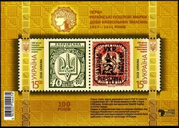UKRAINE 2018-24 First Postge Stamp Centenary. Stamps On Stamps. Souvenir Sheet, MNH - Stamps On Stamps