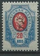 RUSSIE  -arménie      -  Yvert N° 11  **    -   Cw34328 - Arménie