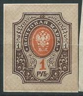 RUSSIE          -  Yvert N° 121 **    -   Cw34336 - 1857-1916 Empire