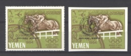 Yemen  :  Yv  54-54a  **   JO  Tokyo - Yemen