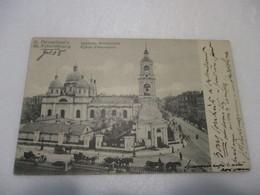 Cpa Cp POSTCARD RUSSIE RUSSIA Précurseur 1905 ST PETERSBOURG Petersburg EGLISE ASCENSION Chirch TB - Russie