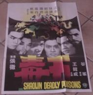AFFICHE CINEMA ORIGINALE FILM KARATE SHAOLIN DEADLY POISONS + Affiche Japonaise ? KUNG FU ARTS MARTIAUX - Affiches & Posters