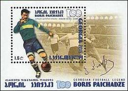 2015 GEORGIA Football Legend Boris Paichadze. S/S: 1.5 - Georgia