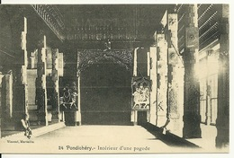 INDE - PONDICHERY / INTERIEUR D'UNE PAGODE - India