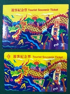 HONG KONG MTR TOURIST SOUVENIR TICKET WITH DRAGON BOAT FESTIVAL DESIGN + ORIGINAL FOLDER - Chemin De Fer