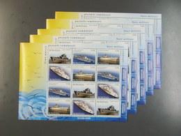Rumänien Partie Von 51 Verschiedene Blöcken Und Kleinbögen Mal 5 Also 255 Stück Tolle Motive (4494 - Blocks & Sheetlets