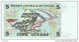 TUNISIA P. 92 5 D 2008 UNC - Tunisie