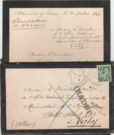 LETTRE D UNE MERE AU MINISTERE DE L AGRICULTURE VICHY P/ LA LIBERATION DE SON FILS CAMP D AMBOISE 3/8/40 GRIFFE INADMIS - Historical Documents