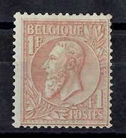 Belgique YT N° 51 Neuf *. Gomme D'origine. Signé Brun. B/TB. A Saisir! - 1869-1883 Léopold II