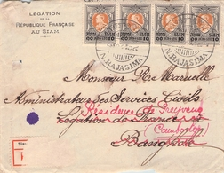 SIAM - FRONT OF COVER 4 X 10 SATANG -> CAMBODGE -REGISTERED- - Siam