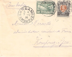 SIAM - FRONT OF COVER  1925 AIR MAIL -> CAMBODGE - Siam