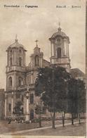 1910/1920 - HORODENKA , Gute Zustand,  2 Scan - Ukraine