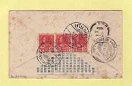 Siam - Bandon - Recommande Destination Suisse - 1935 - Siam