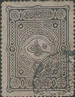 TURCHIA -TURKEY-Impero Ottomano -OTTOMAN-OSMANI 1921 Fiscal Revenue Ministerial Stamp 20Pia ,used - 1858-1921 Ottoman Empire