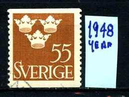SVEZIA - SVERIGE - Year 1948 - Usato - Used - Utilisè - Gebraucht. - Usados