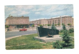 480 Soviet Armenia Leninakan Today Gyumri Revolution Victims Monument - Armenia