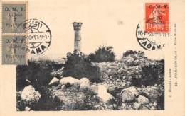 Turquie - Cilicie - Occupation Française / Belle Oblitération - 13 - Pompeopolis - Près Mersine - Turquie