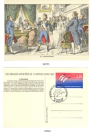 Journée Du Timbre  La Marseillaise  Bicentenaire De La Révolution Française  1° Janvier 1989 Cachet Belfort - FDC