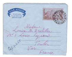 Chypre Cyprus 1964 Lettre Par Avion Entier Postal Aerogramme Cachet Nicosia Nicosie - Chypre (République)