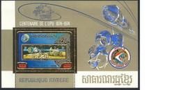 Cambodia Khmere 60 1974 UPU Man On The Moon, Mint Never Hinged, Scott C52 - Cambodia