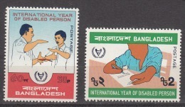 BANGLADESH, 1981, International Year Of Disabled Persons, Set 2 V, Disability, Deaf Health,  MNH, (**) - Bangladesh