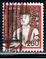 J 495 // Y&T 1357 // 1981 - 1926-89 Emperor Hirohito (Showa Era)