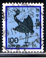 J 497 // Y&T 1377 // 1981 - 1926-89 Emperor Hirohito (Showa Era)