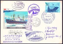 "ANTARCTIC,Russia, RAE 42,R/V""MMIKHAIL SOMOV"",Bellinghausen,6 Cachets, RARE, Look Scan !! 24.6-12 - Timbres"