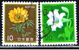 J 500 // Y&T 1429,1430 // 1982 - 1926-89 Emperor Hirohito (Showa Era)