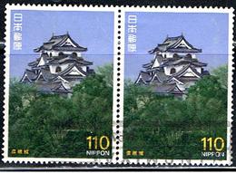 J 505 // Y&T 1635 X 2 // 1987 - 1926-89 Emperor Hirohito (Showa Era)