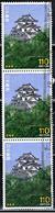 J 507 // Y&T 1635 X 3 // 1987 - 1926-89 Emperor Hirohito (Showa Era)
