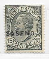 Saseno, Scott # 2 Mint Hinged Italy Stamp Overprinted, 1923 - Saseno