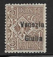 Italy Occupation Of Austria, Scott # N20 Unused No Gum Italy Stamp Overprinted Venezia Giulia, 1918 - 8. WW I Occupation