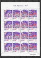 1997 - Ma Templo A-MÁ - MNH - Blocks & Kleinbögen