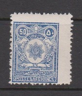 Afghanistan SG 212 1929 50p Blue MNH - Afghanistan