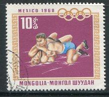 MONGOLIE- Y&T N°453- Oblitéré (lutte) - Mongolie