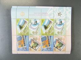 Mazedonien 2005 - Kleinbogen - Michel Kleinbogen Mi. Nr.370-373 100 Stück (4081) - Mazedonien