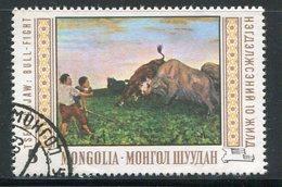 MONGOLIE- Y&T N°495- Oblitéré - Mongolie