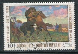 MONGOLIE- Y&T N°496- Oblitéré - Mongolie