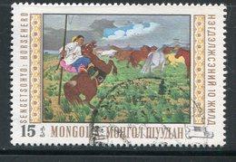 MONGOLIE- Y&T N°497- Oblitéré - Mongolie