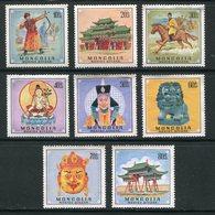 MONGOLIE- Y&T N°540 à 547- Neufs Sans Charnière ** Ou Neufs Sans Gomme - Mongolie
