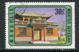MONGOLIE- Y&T N°758- Oblitéré - Mongolie
