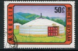 MONGOLIE- Y&T N°759- Oblitéré - Mongolie