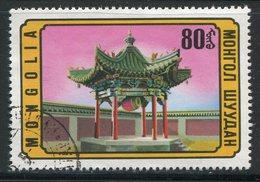 MONGOLIE- Y&T N°760- Oblitéré - Mongolie